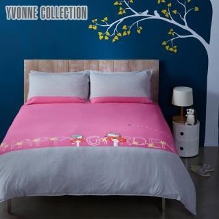 【Yvonne Collection】刺蝟雙人三件式被套+枕套組(兩色)