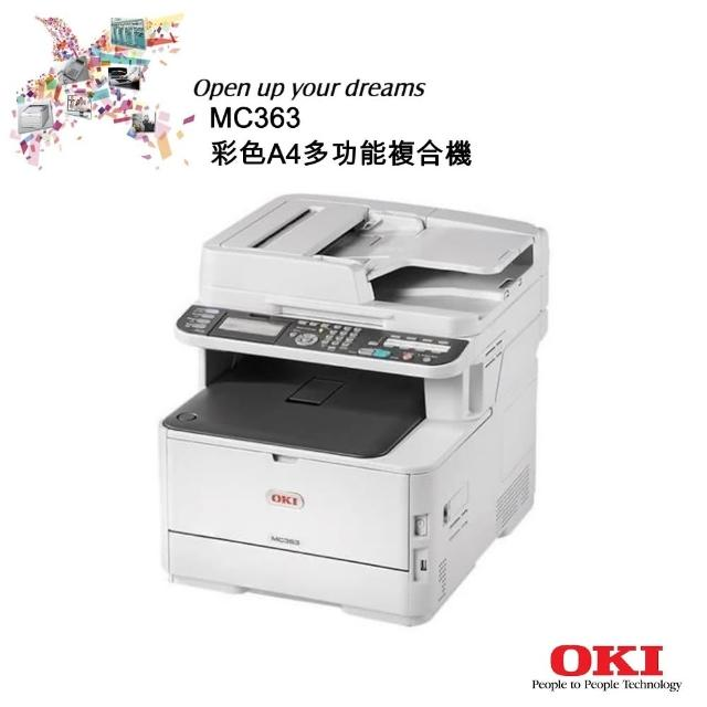 【OKI_LED A4彩色雷射複合機】MC363(印表機)