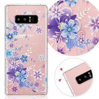 【YOURS】三星 Galaxy Note8 奧地利彩鑽防摔手機殼-紫櫻戀