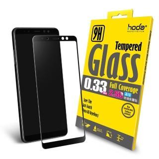 【HODA】Samsung Galaxy A8 2.5D高透光滿版9H鋼化玻璃保護貼