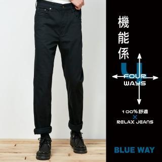 【BLUE WAY】鬼洗機能系-波浪袋花中腰直筒褲 - 鬼洗