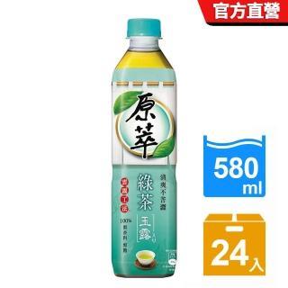 【原萃】綠茶玉露580ml(24入)