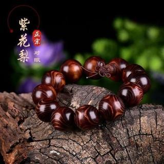 【八方開運】老料印度紫花梨紫油梨佛珠手串(20mm*12顆)