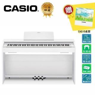 【CASIO 卡西歐】PX870 WH 88鍵電鋼琴 典雅白色款(原廠公司貨 商品保固有保障)