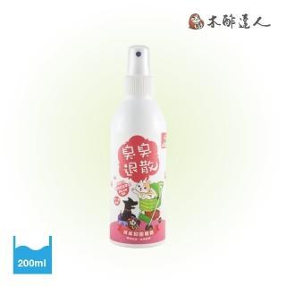 【木酢達人】寵物用品除臭抑菌噴霧200ml(貓狗安心使用)