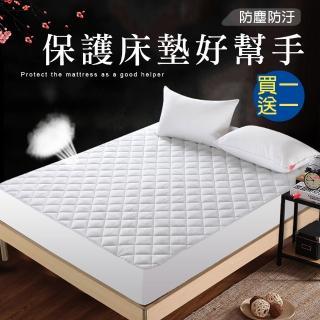 【MIT iLook】台灣精製─菱形床包式保潔墊買一送一(單/雙/加大)
