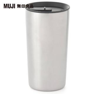 【MUJI 無印良品】無把手不鏽鋼保溫杯450ml
