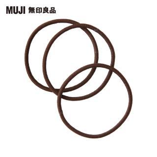 【MUJI 無印良品】髮圈/細.棕.3個