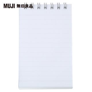 【MUJI 無印良品】PP雙環便條紙/A7.白.橫線