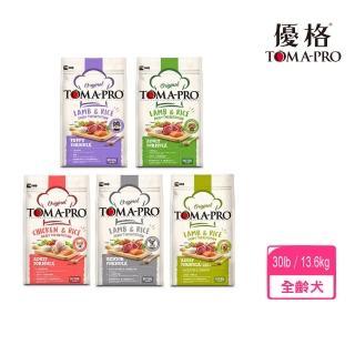 【TOMA-PRO 優格】經典寵物食譜系列犬糧 30lb/13.6kg(贈 外出試吃包*10)