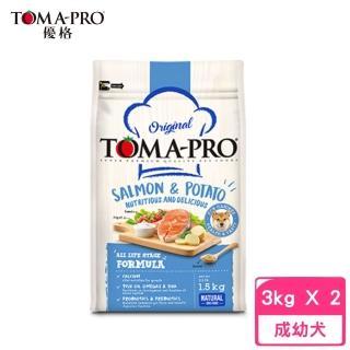 【TOMA-PRO 優格】成幼犬-鮭魚+馬鈴薯敏感膚質配方 6.6lb/3kg(2包組)(贈 外出試吃包*4)