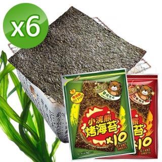 【小浣熊】零油脂烤海苔10片/包_任選6包(原味/辣味)