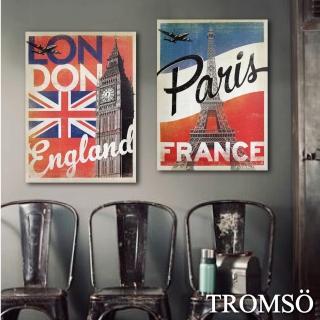 【TROMSO】時尚無框畫/風尚英法(二幅一組無框畫40X55CM)