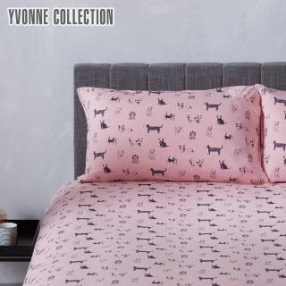 【Yvonne Collection】手繪狗狗印花雙人床包(粉紅)