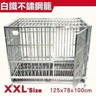 【彬彬小舖】白鐵籠不鏽鋼籠XXL 125*78*100(狗籠 狗屋 鐵籠 白鐵籠 不鏽鋼籠)