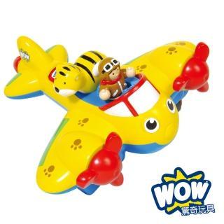 【WOW TOYS】叢林飛機大黃蜂強尼