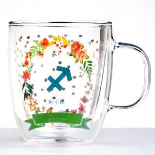 【Royal Duke】雙層玻璃咖啡杯/馬克杯/花茶杯-射手座(星座杯-380ml)