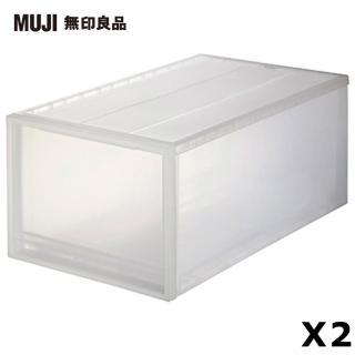 【MUJI 無印良品】PP衣裝盒/深/2入