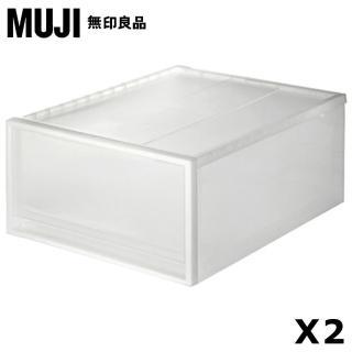 【MUJI 無印良品】PP櫥箱/大/2入