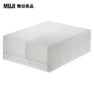 【MUJI 無印良品】PP盒/ 淺型/ 2格/ 附隔板/ 正反疊/