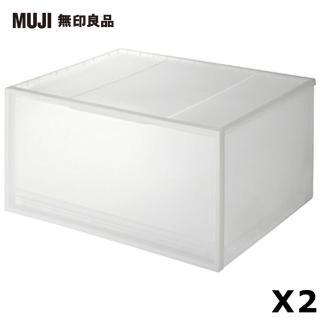 【MUJI 無印良品】PP衣裝盒/橫式/深型/2入