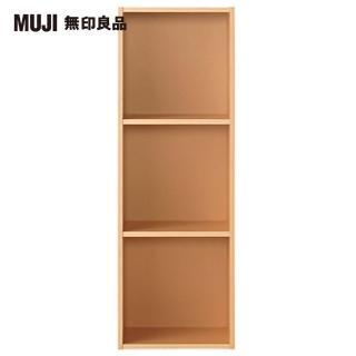 【MUJI 無印良品】DIY環保收納櫃/A4/3層/米色