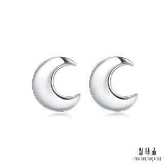 【點睛品】Ear Play 月亮 耳針式鉑金耳環