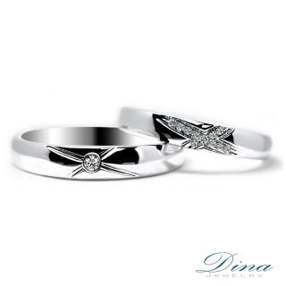 【DINA 蒂娜珠寶】『你是唯一』 鑽石情侶結婚對戒(對戒 系列)