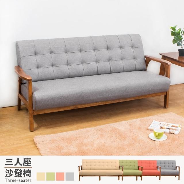 【Bernic】森克實木貓抓皮沙發三人椅/三人座(柚木色-四色可選)