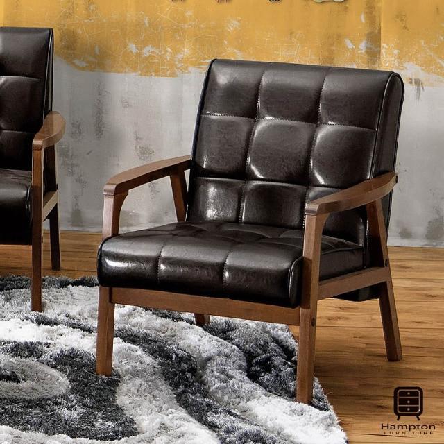 【Hampton 漢妮】弗格斯休閒沙發單人椅(沙發/休閒沙發/椅子)