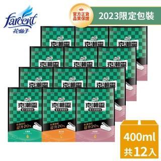 【克潮靈】集水袋補充包36入-去霉味/檜木香/玫瑰香(3入/組-12組/箱-箱購)