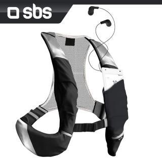 【sbs】運動輕型收納置物背心