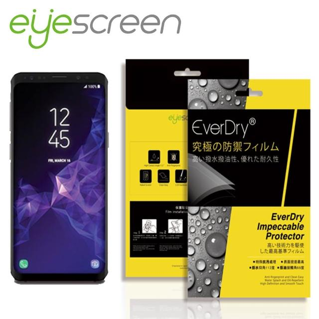 【EyeScreen】Samsung Galaxy S9(PET 螢幕保護貼 非滿版)