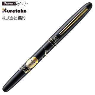 【kuretake吳竹】DU180-415  蒔繪物語萬年毛筆(貓頭鷹)