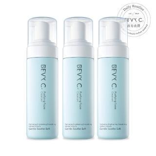 【BEVY C.】淨潤白潔顏慕斯3件組(保濕洗面團購組)