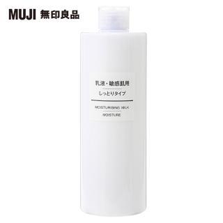 【MUJI 無印良品】MUJI敏感肌乳液/滋潤型/400ml