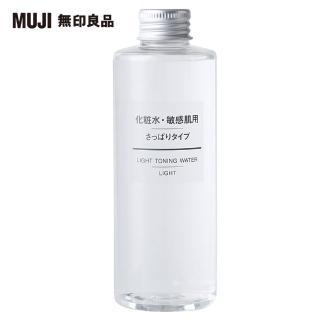 【MUJI 無印良品】MUJI敏感肌化妝水/清爽型/200ml