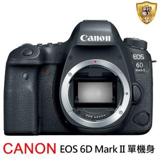 【Canon】6D Mark II 單機身(中文平輸)