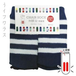 【UdiLife】防脫落椅腳套/4枚入-12包組