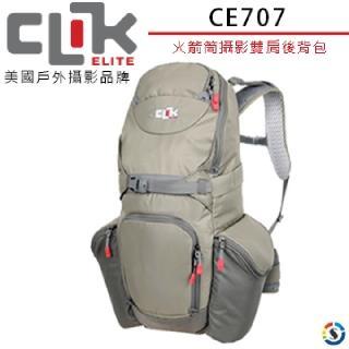 【CLIK ELITE】美國戶外攝影品牌 CE707火箭筒Bottle Rocket 攝影雙肩後背包(勝興公司貨)