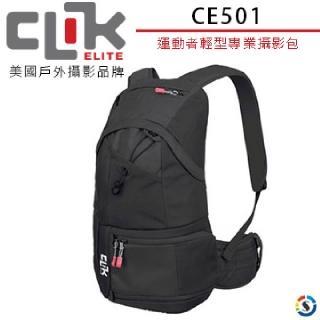【CLIK ELITE】運動專業攝影包- 美國戶外攝影品牌 CE501運動者輕型Compact Sport(勝興公司貨)