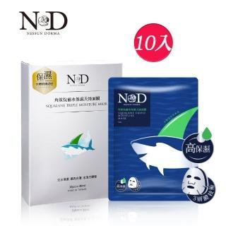 【ND妮森朵瑪】角鯊烷補水保濕天絲面膜 10入組(30ml/入)