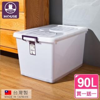 【HOUSE好室喵】D800 滑輪整理箱L90L(買一送一)