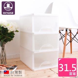 【HOUSE好室喵】白色中方塊三層收納櫃50L