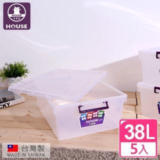 【HOUSE】巧固箱 38L(5入)