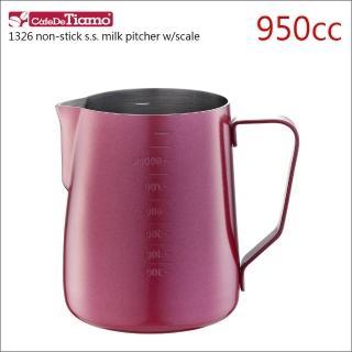 【Tiamo】1326不沾外層不鏽鋼拉花杯-附刻度標-紅色-950cc(HC7088RD)