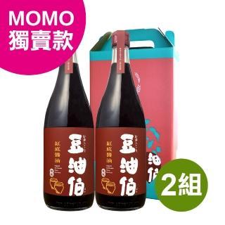 【豆油伯 x MOMO獨家款】缸底醬油禮盒組(680ml*2入;2組/共4瓶)(型錄)