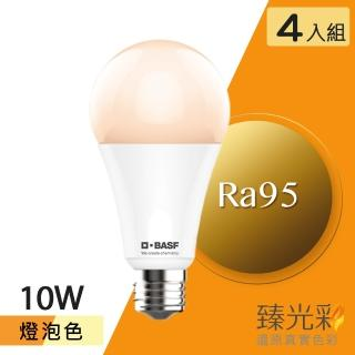 【臻光彩】LED燈泡10W 小橘護眼_燈泡色4入組(Ra95 /德國巴斯夫專利技術)
