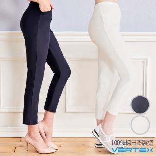 VERTEX100%純日本製造專利美型褲套組