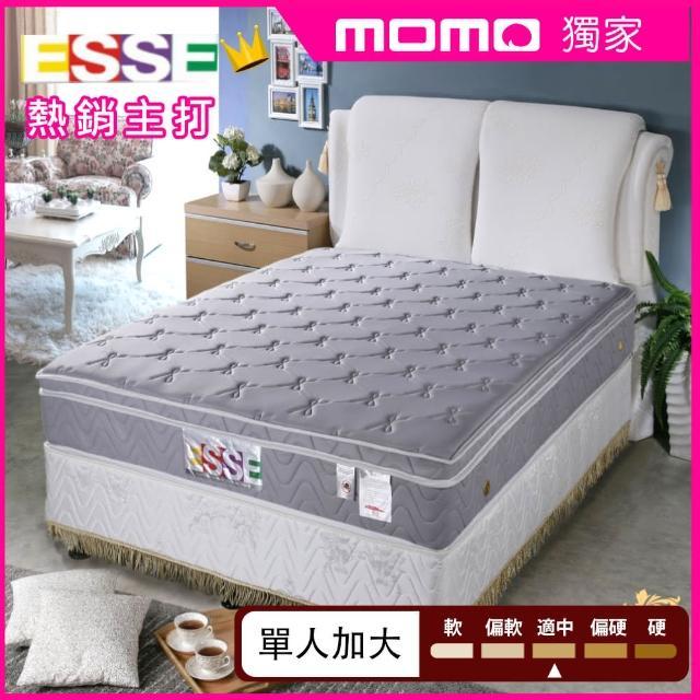 【ESSE 御璽名床】釋壓記憶三線加高獨立筒床墊3.5x6.2尺 -單人
